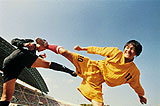 Shaolin Boot of Death